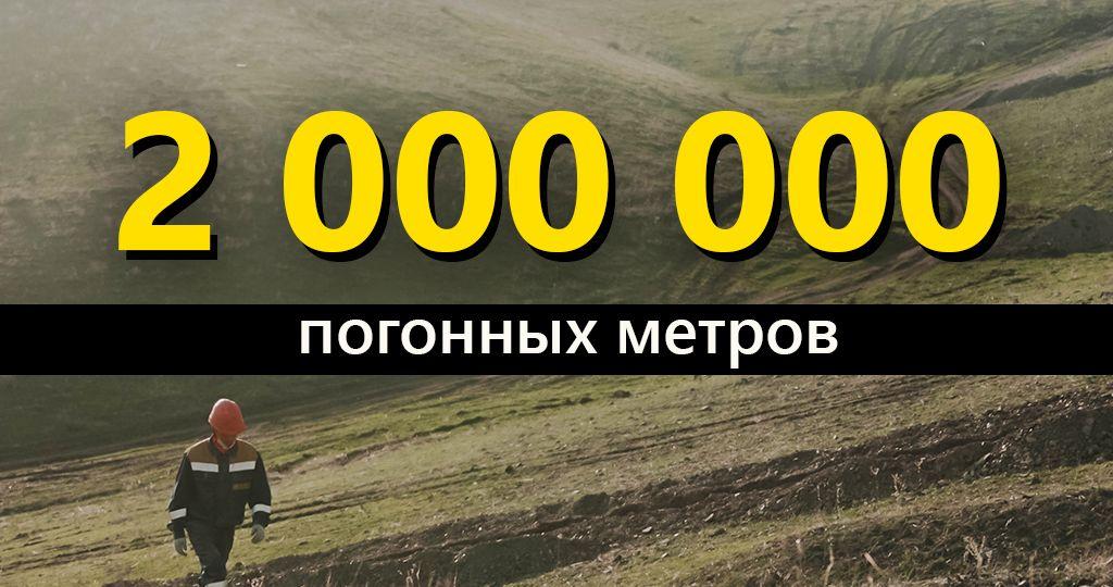 2 млн1-1